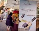 Fête des vins 2014 (61)